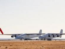 Stratolaunch Systems проведет полет самого крупного самолета в мире - «Новости Банков»