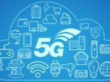 Нuawei выпустит смартфон с 5G - «Новости Банков»