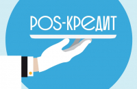Кредитование встало в POSы: россияне продолжают брать кредиты на шубы и начинают — на фитнес - «Финансы»