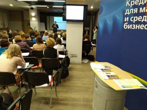 Банк УРАЛСИБ принял участие в конференции для руководителей дошкольных учреждений «Старт. Управление. Прибыль» - «Новости Банков»