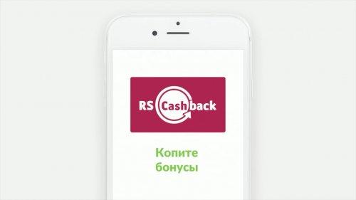 Банк Русский Стандарт. Как получать Сashback бонусы?  - «Видео - Банка Русский Стандарт»