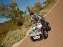 Представлен самый маленький в мире автомобиль для дорог общего пользования - «Новости Банков»