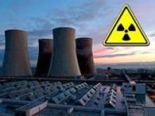 Пять стран производят 80% атомной энергии ЕС – Евростат - «Новости Банков»
