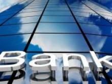 Венгерский банк продал часть украинского кредитного портфеля с огромной скидкой - «Новости Банков»
