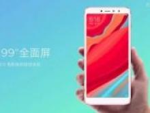 Xiaomi представила безрамочный смартфон для селфи - «Новости Банков»