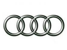 Audi приостановил продажи A6 и A7 - «Новости Банков»