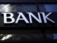 Крупные банки наращивают бюджеты из-за ситуации вокруг Brexit - СМИ - «Новости Банков»