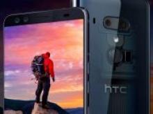 HTC представила смартфон U12+ с четырьмя камерами - «Новости Банков»