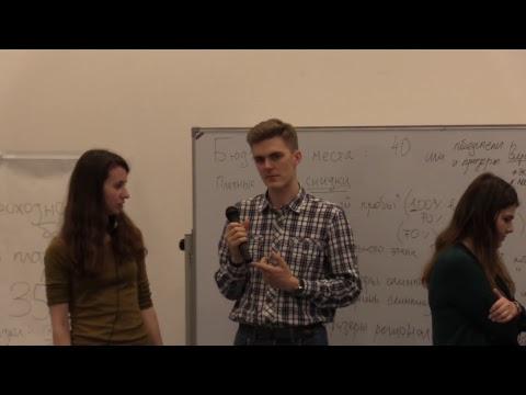 День открытых дверей совместного бакалавриата ВШЭ и РЭШ  - «Видео - РЭШ»