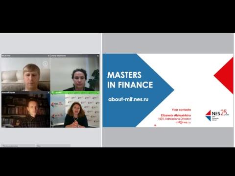 """Перспективные направления карьеры в финансах. Вебинар экспертов программы """"Masters in Finance""""  - «Видео - РЭШ»"""