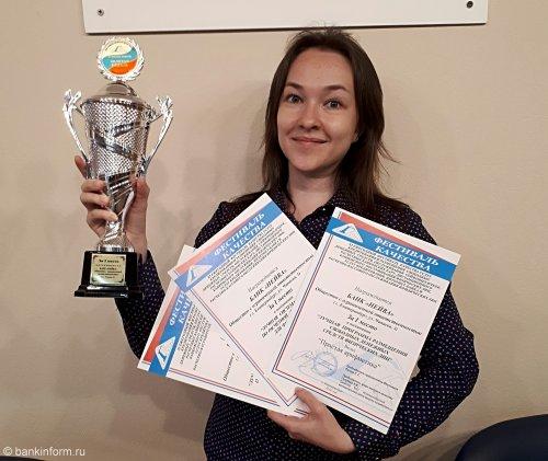 В Екатеринбурге прошел Фестиваль качества финансовых услуг - «Новости Банков»