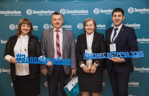 Запсибкомбанк собрал предпринимателей в Уфе - «Пресс-релизы»