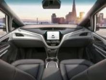 Фонд SoftBank вложил $2,25 млрд в подразделение беспилотных авто GM - «Новости Банков»