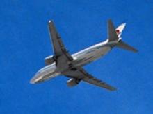 Франция готовится продать свой пакет авиакомпании Air France-KLM - «Новости Банков»