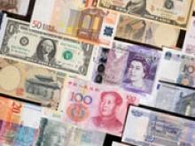 В каких городах мира самая высокая зарплата - «Новости Банков»