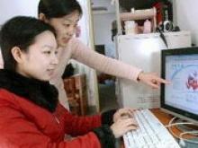 Китайцы теперь могут подавать на развод через мессенджер WeChat - «Новости Банков»
