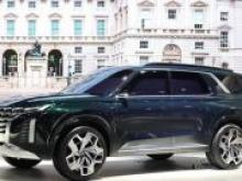 Hyundai показала прототип флагманского кроссовера - «Новости Банков»