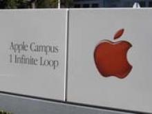 Apple сообщила о падении спроса на свои устройства - «Новости Банков»