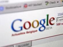Еврокомиссия хочет оштрафовать Google на 3 млрд евро - «Новости Банков»