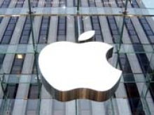 Apple запретила публиковать приложения для майнинга в своем магазине - «Новости Банков»