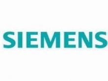 Siemens планирует продать отдел компании по производству турбин - «Новости Банков»