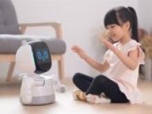 Xiomi разработали робота для обучения детей - «Новости Банков»