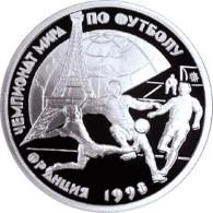 Футбольные монеты России - «Новости Банков»