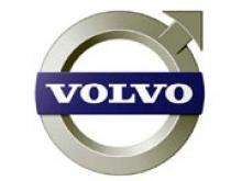 Volvo поддержит разработку передовых лидаров для робомобилей - «Новости Банков»