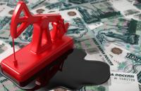 Рубль тонет в бензине: Эльвира Набиуллина и Дональд Трамп испугали инвесторов - «Финансы»