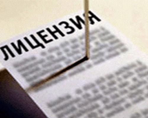 Центробанк отозвал лицензию у Мосуралбанка - «Новости Банков»
