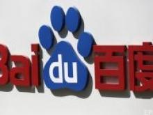 Китай впервые протестировал свои беспилотные автомобили на скоростной дороге - «Новости Банков»