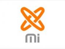 В Xiaomi представили полностью деревянный девайс - «Новости Банков»