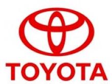 Toyota запатентовала педальный электромобиль - «Новости Банков»