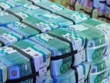 ЕС окончательно утвердил миллиард евро помощи для Украины - «Новости Банков»