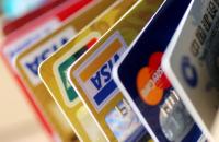 Иностранные карты – под контроль Росфинмониторинга! - «Финансы»