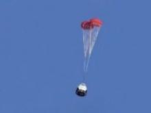 Илон Маск испытал аварийное спасение космического корабля - «Новости Банков»