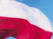 Польша будет покупать у США сжиженный газ - «Новости Банков»