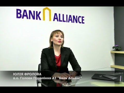 Банк Альянс. Выгодные депозиты от надежного банка   - «Видео - Простобанка Консалтинга»