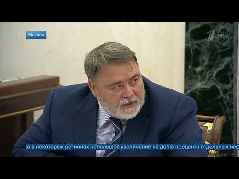 Игорь Артемьев на совещании Президента с членами Правительства  - «Видео - ФАС России»