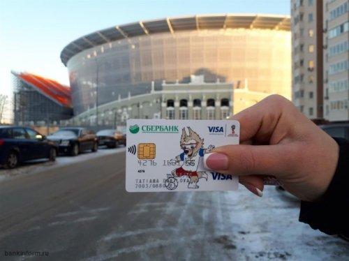 Футбол и банки: получаем билеты и кэшбек - «Новости Банков»