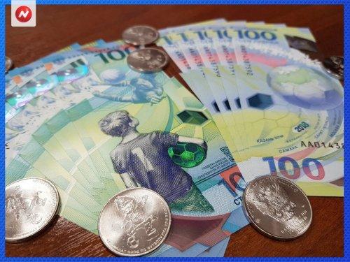 Поменяемся? Памятные банкноты и монеты к Чемпионату мира по футболу от Банка «НЕЙВА» - «Пресс-релизы»