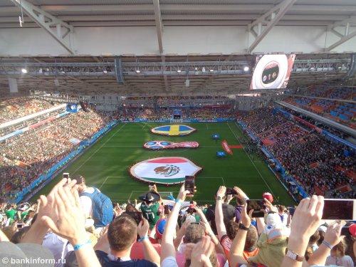 Матчи Чемпионата мира по футболу в Екатеринбурге посетили 125 тыс зрителей - «Пресс-релизы»