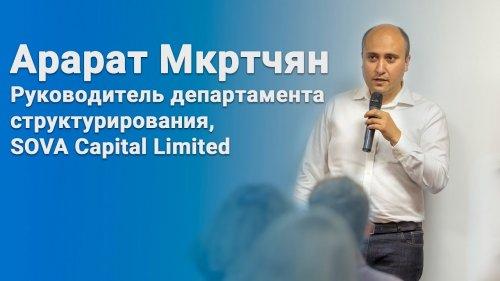 Арарат Мкртчян о программе Masters in Finance РЭШ  - «Видео - РЭШ»