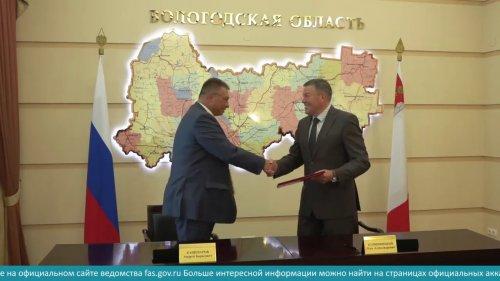 Конкуренцию в регионы: Вологодская область  - «Видео - ФАС России»
