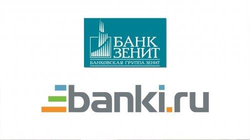 Вся правда о рефинансировании  - «Видео - Банка»