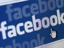 """Facebook отказался от """"солнечного"""" беспилотника для раздачи интернета - «Новости Банков»"""