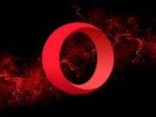 Opera готовится выйти на биржу - «Новости Банков»