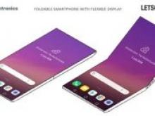 LG создает складывающийся пополам смартфон - «Новости Банков»