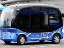 Китай запускает производство беспилотных автобусов - «Новости Банков»