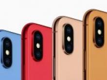 Apple готовится выпустить iPhone в разных цветах - «Новости Банков»
